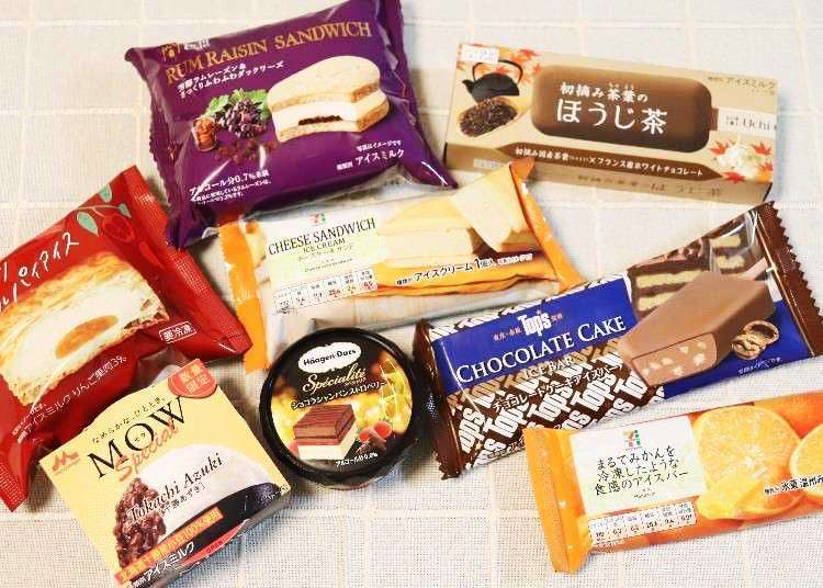 Must-tries for Winter 2019! Japan's Top 8 Limited Edition Convenience Store Winter Ice Creams