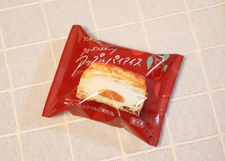 1. Andeico Frozen Sweets Apple Pie Ice Cream
