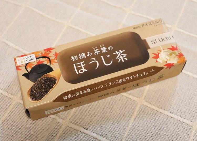 ■ウチカフェ 初摘み茶葉のほうじ茶