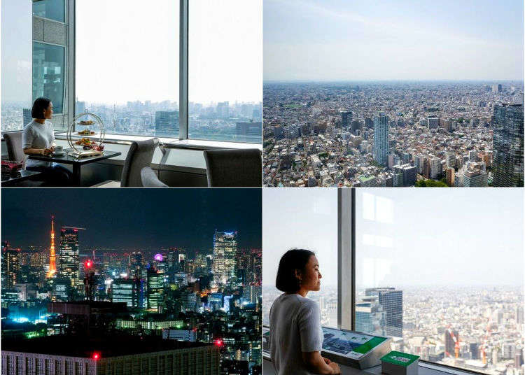 Tokyo's No. 1 Free Observation Deck: 360° Panoramic Views From These Downtown Skyscrapers!
