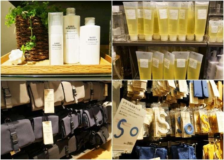 日本無印良品必買好物!暢銷保養品&旅行、生活實用小物10選