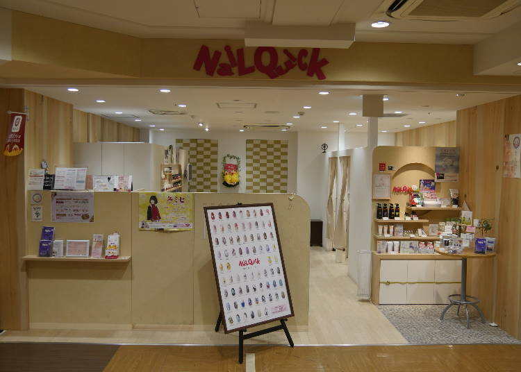 """Speak of Japan, Think of Cute Nails! A quick nail service from """"Nail Quick"""""""