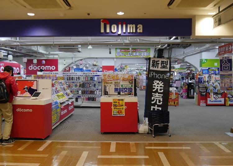 6階:総合家電専門店&書籍のフロア