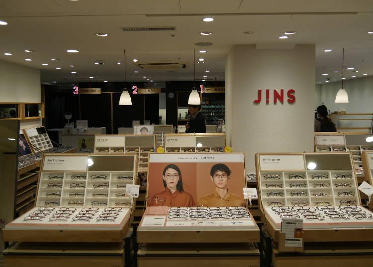 MADE IN JAPAN 퀄리티가 인기! 당일 받을 수 있어 기쁜「JINS」