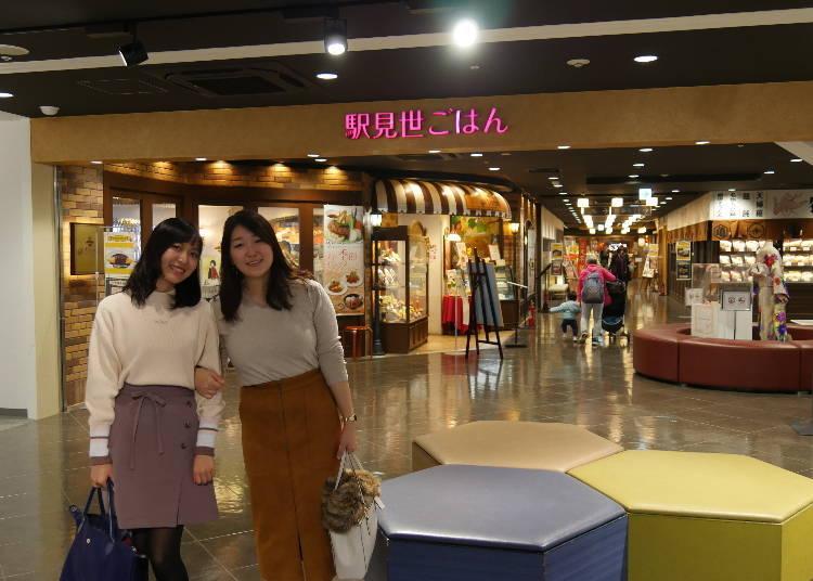 來7樓的駅見世美食街,盡情品嚐日本美食!