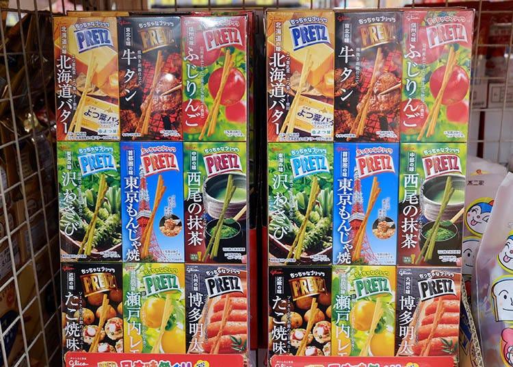 必掃零食#2 【江崎格力高】 PRETZ餅乾棒 日本全國風味限定組合