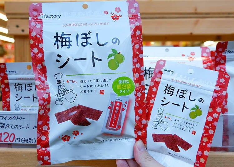 必掃零食#3 【ifactory】梅片