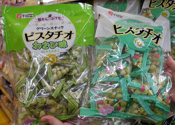 CP值超高大包裝零食#5【千成堂】綠色小點 開心果豆-芥末口味(グリーンスナック ピスタチオわさび味) / 開心果豆 (ピスタチオ)