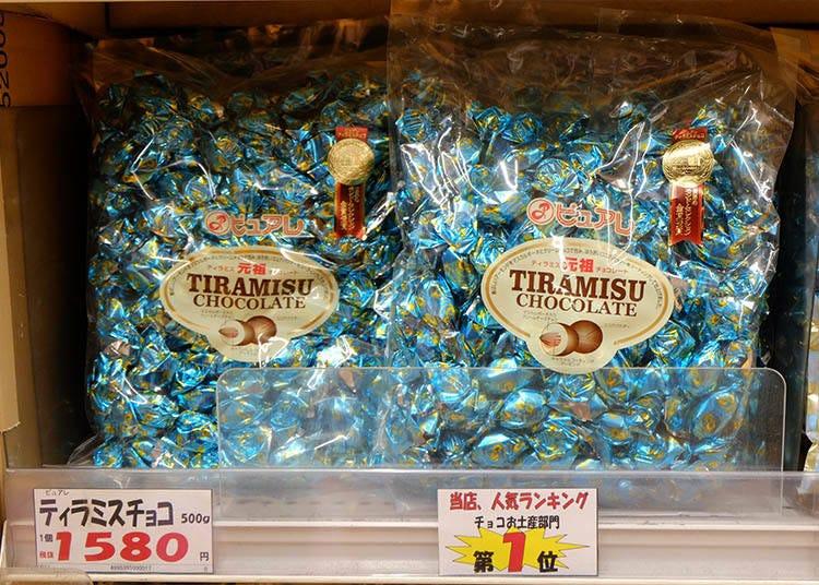 CP值超高大包裝零食#6 【Purelait】元祖提拉米蘇巧克力(元祖ティラミスチョコ)