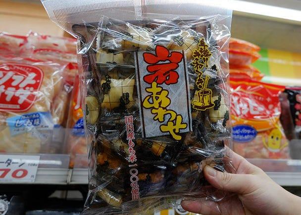 CP值超高大包裝零食#9 【大丸製菓】岩組合仙貝(岩あわせ)