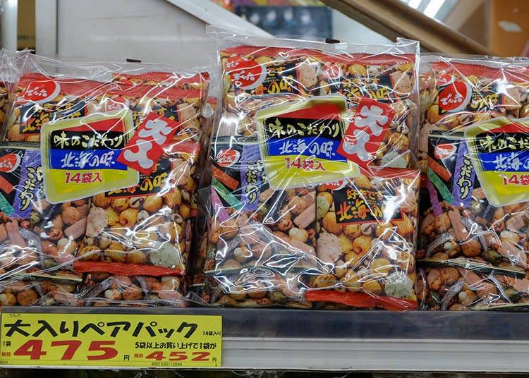 CP值超高大包裝零食#4 【DENROKU】大入組合包 (大入りペアパック)