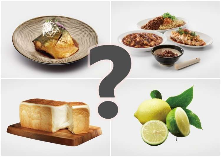 Hot Food Trends for 2018: Check out Japan's Dish of the Year!