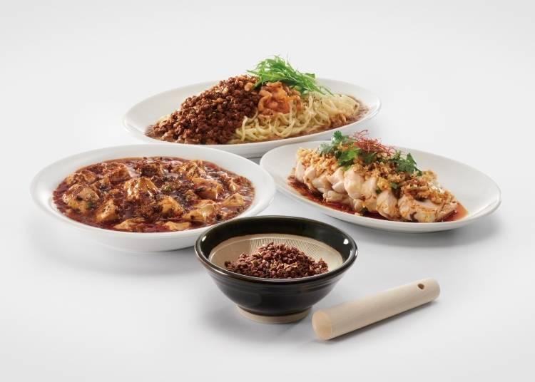 Runner Up: Asian Pepper Dishes