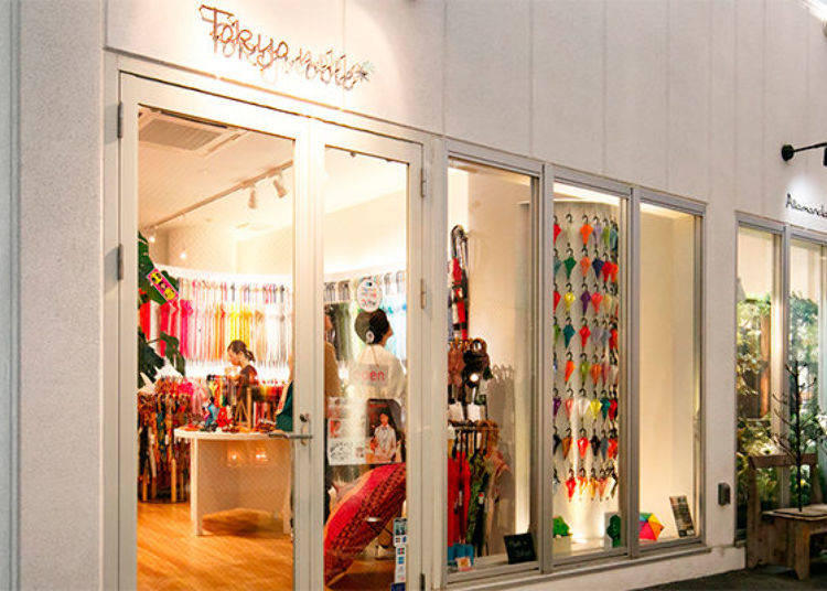 Tokyo Noble: An Endless Selection of Colorful Umbrellas