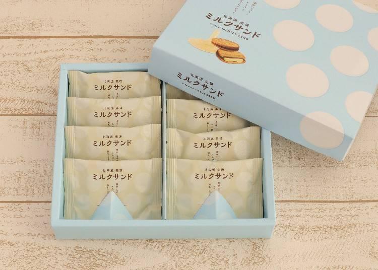 【第一名】牛奶夾心餅乾(ミルクサンド)8入 含稅1080日圓