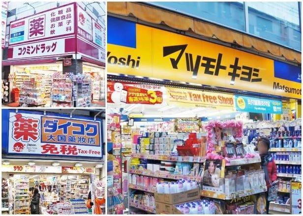 東京旅遊必買藥妝就在上野購物激戰區!從各車站出口帶你一起攻略地圖!