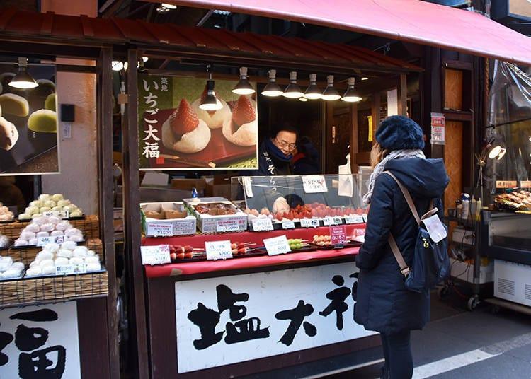 [Sorakki] Tsukiji's famous strawberry dessert