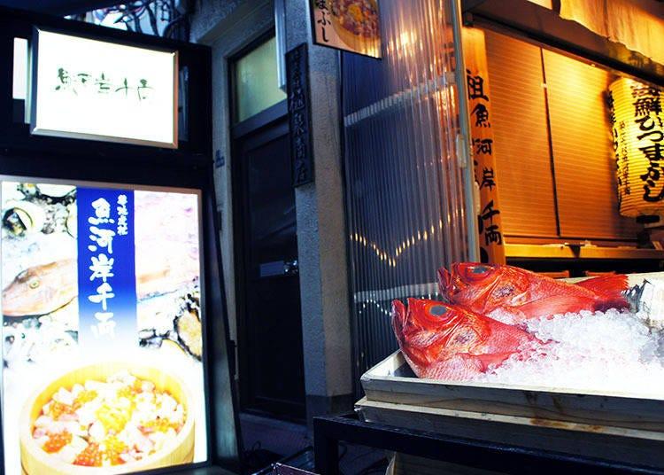 【築地虎杖 魚河岸千両】代表築地的海鮮丼,就像打開海中寶石箱般的美麗
