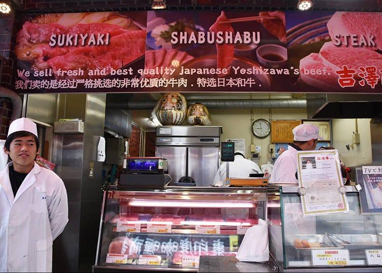 【吉澤商店】超人氣!使用高級和牛松阪牛所製作的可樂餅