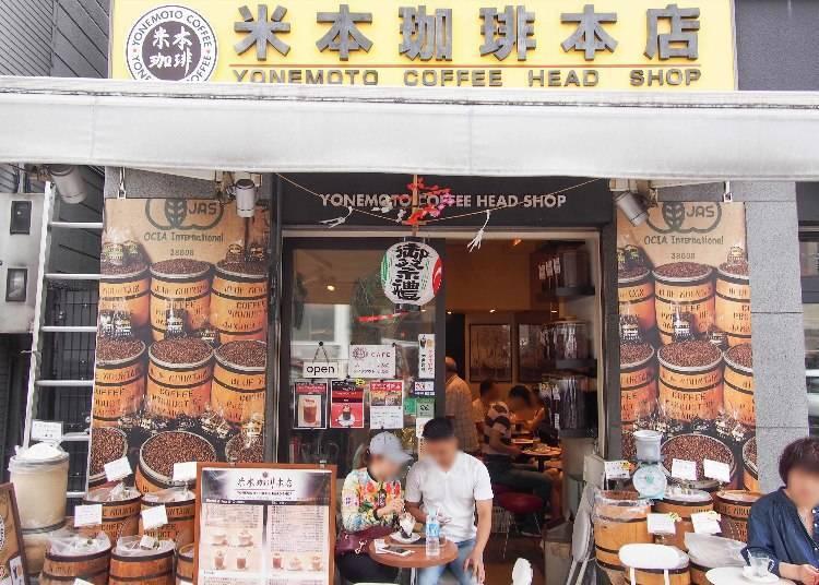 【米本珈琲本店】甜點&飲品通通有!長年深受築地人喜愛的味道以及復古風的店內