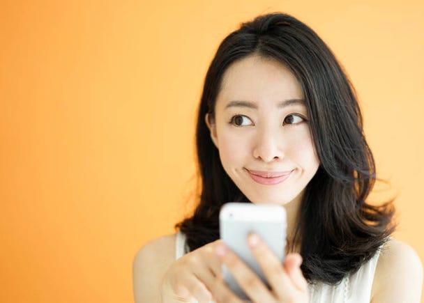 日本女子的溝通技巧⑦‐情侶間的SNS對話篇
