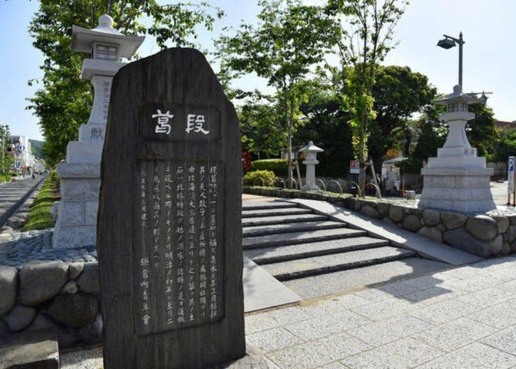 Walking Dankazura, the Stone Path Shrine Approach
