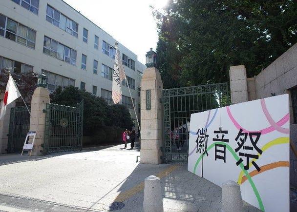 "Ochanomizu University's ""Kiin Festival"""