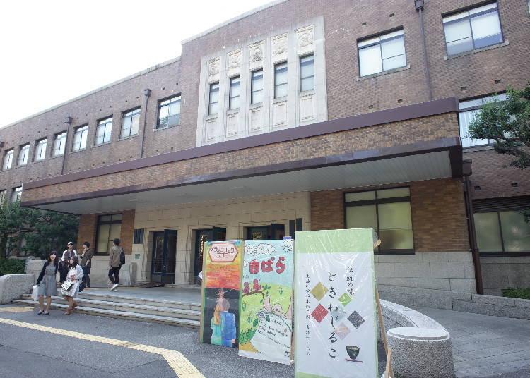 """御茶水女子大学的国际交流引导巡游的主题是""""日本文化"""""""