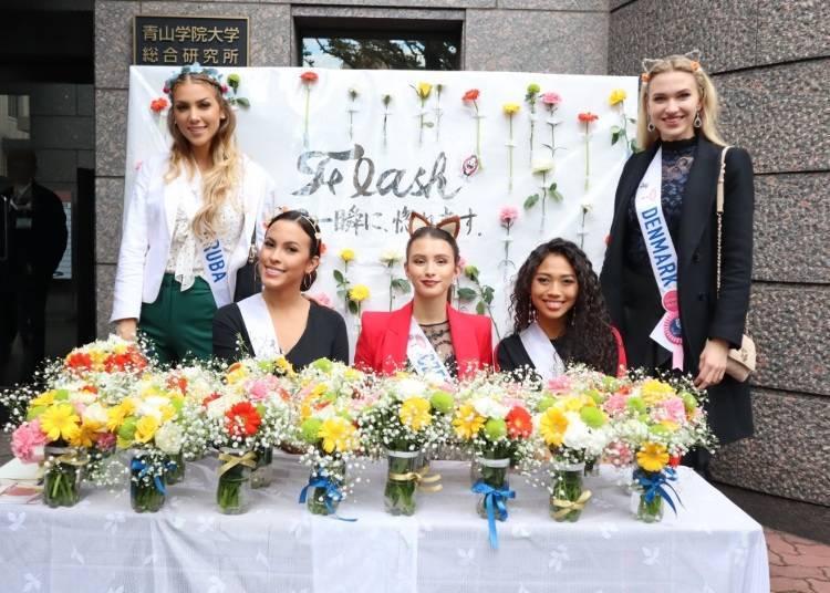 國際小姐也來共同參與青山學院大學 青山校區主辦的英語交流體驗