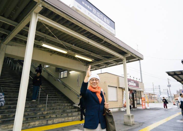 Starting at Keisei Sakura Station
