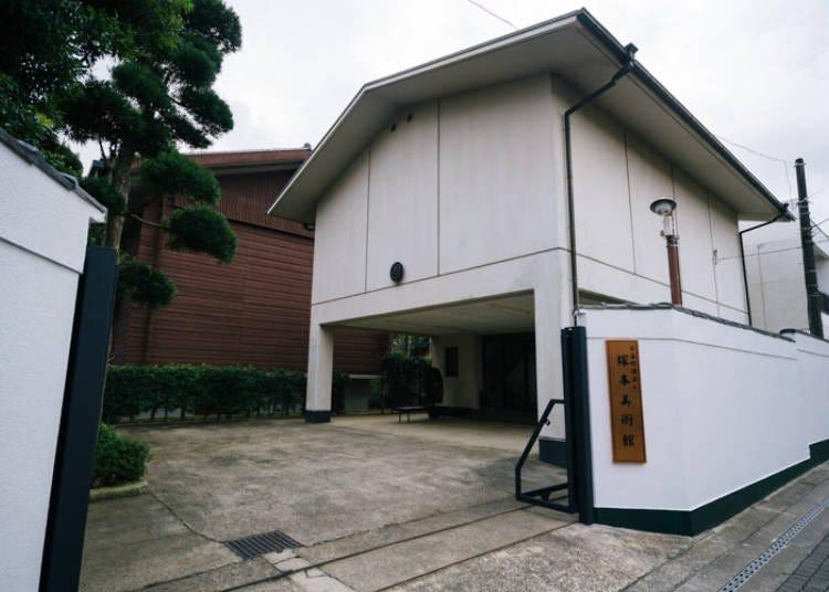 日本有数の日本刀コレクションを無料で楽しめる「塚本美術館」