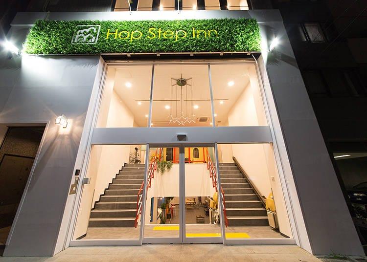 1. Hop Step Inn (Oji)