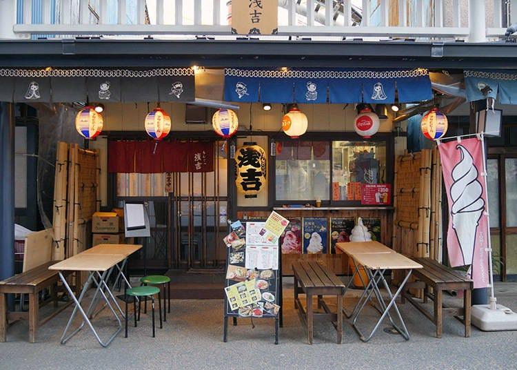 1. Asakichi: Okonomiyaki and Monja