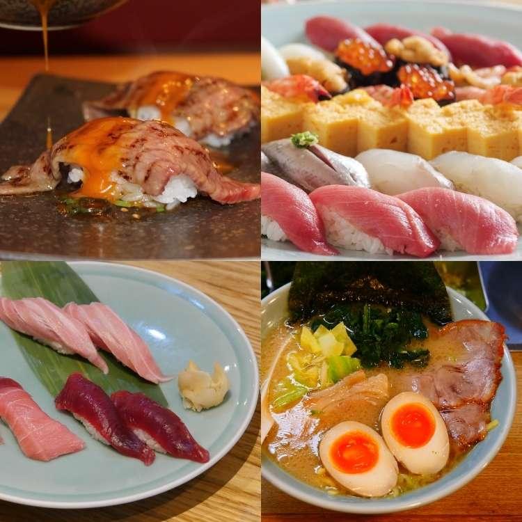 Dining in Tokyo: 4 Late-night Dinner Spots in Asakusa!