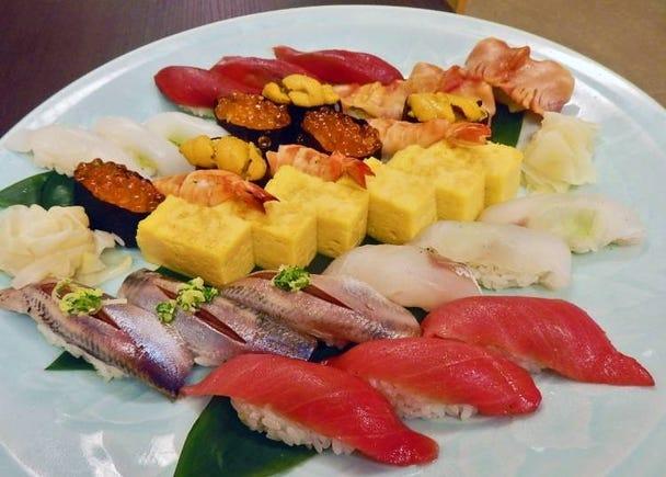 1. Sushiwaka: Sushi