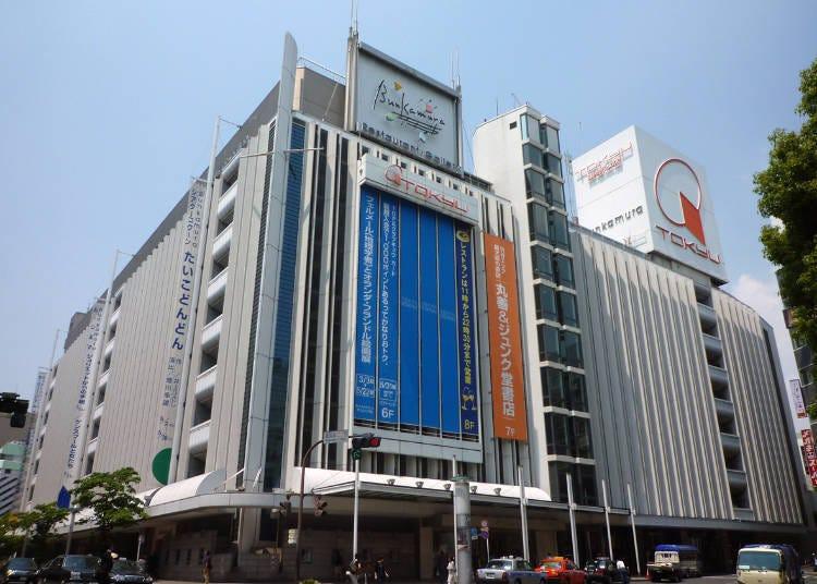 Tokyu Department Store - Shibuya Main Branch