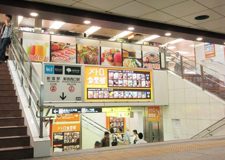 Metro Shokudo-gai