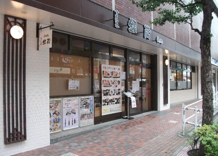 高貴不貴!在親民的居酒屋風的店裡享用美味壽司『壽司屋 銀藏』