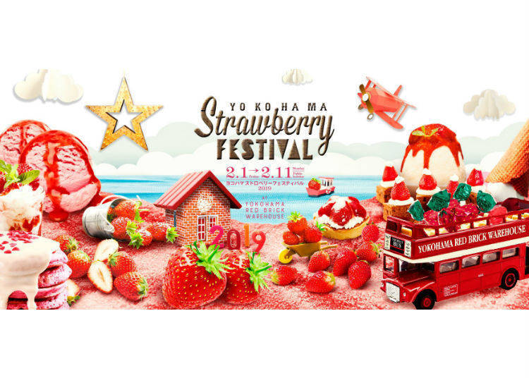 Yokohama Strawberry Festival 2019