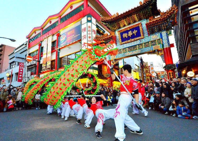 Yokohama Chinatown Chinese New Year Festival