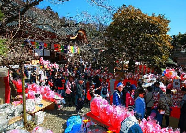 Ganzan Daishi Festival Dharma Fair