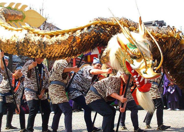 Kinryu no Mai [Dance of the Golden Dragon]