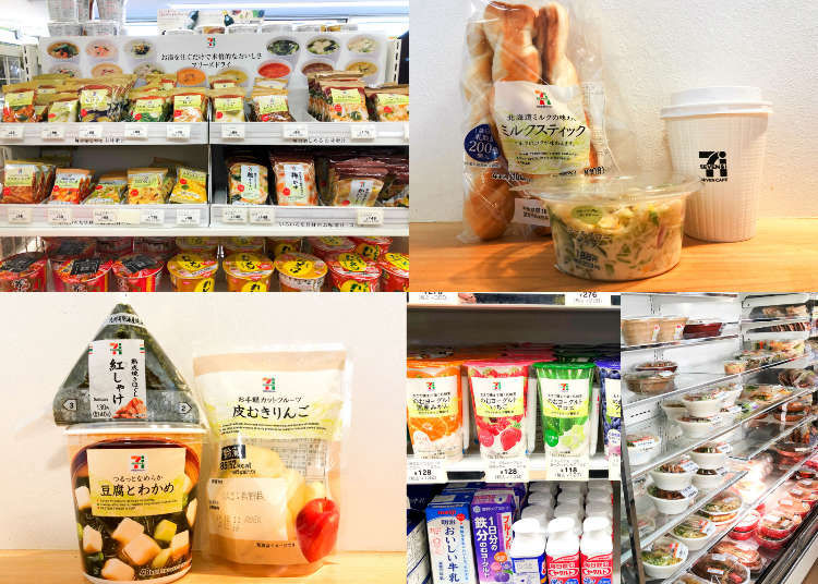 Cheap Japanese Convenience Store Breakfasts: Enjoy a Variety of Choices for $5!