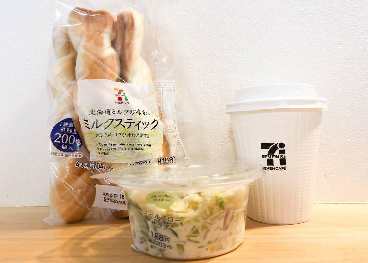 ■Enjoy a breakfast combo! / Western-style breakfast