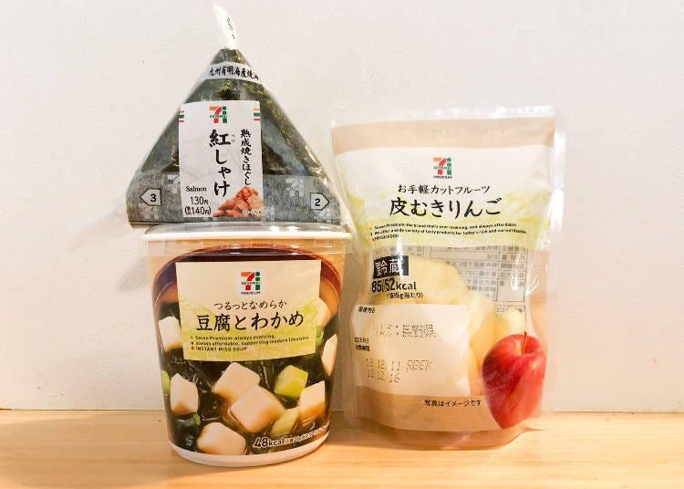 일본 하면 역시 일본식 가정식단! /  일본식 조식의 대표 메뉴는?!
