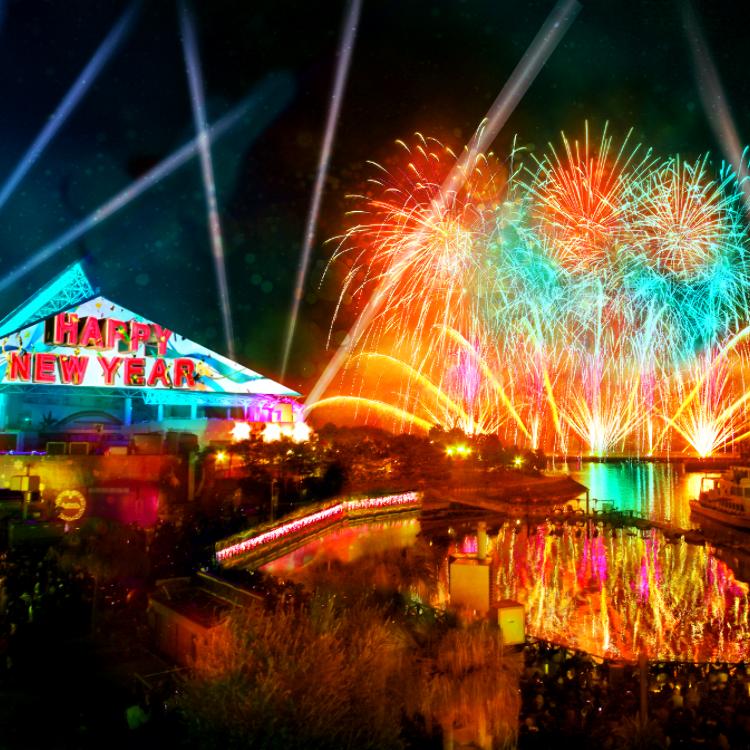 Tokyo New Year 2020: 4 Fun Countdown Events!