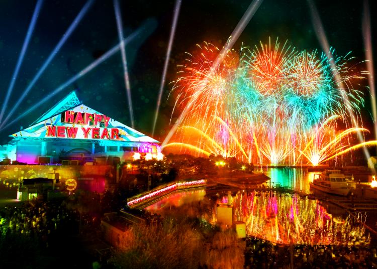 1. Happy Island Countdown 2020