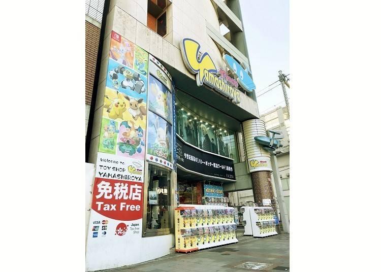 扭蛋機人氣出沒地點① 上野地區:令玩具迷失心瘋的玩具店「Yamashiroya(ヤマシロヤ)」