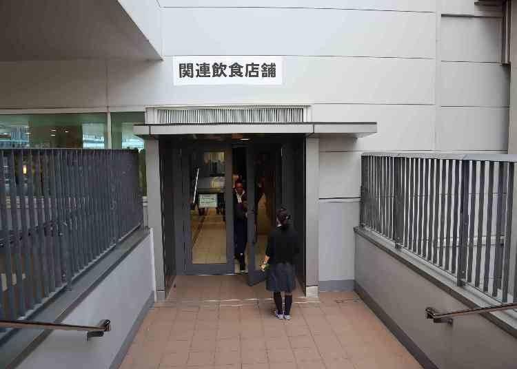 Toyosu Market Restaurants are located on the third floor!