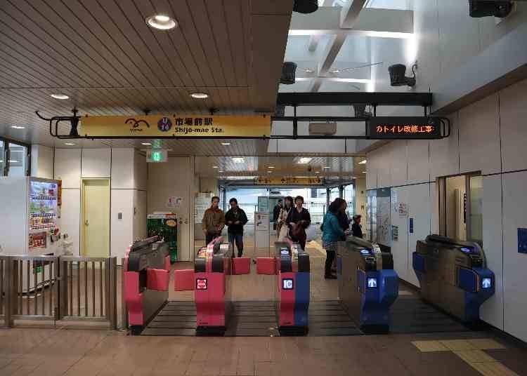 How do you get to Toyosu Market?
